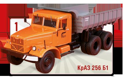 Автолегенды СССР Грузовики №1 - КрАЗ-256Б1